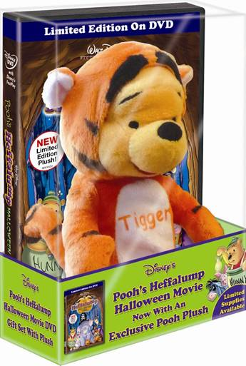 pooh heffalump movie dvd gift set box