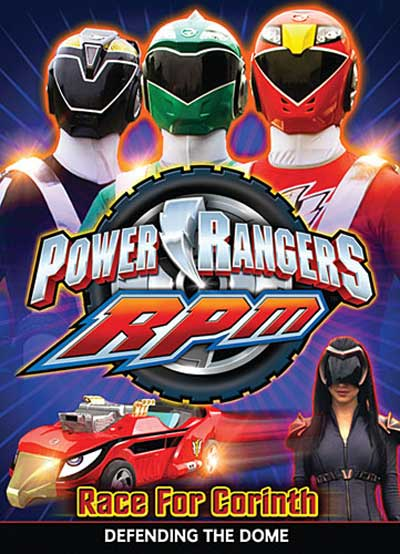 power rangers rpm race for corinth dvd cover