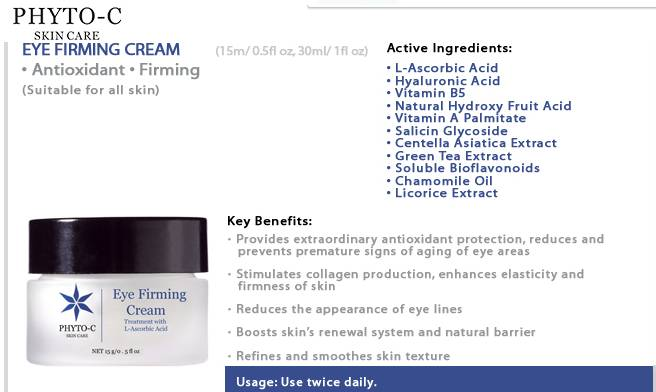 phyto c eye firming cream info