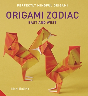 Holiday Gift Guide:  Origami Zodiac East and West